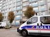 Un coche de policía hace guardia. EFE/Archivo
