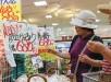 Dos mujeres miran los precios de los artículos en un supermercado en Tokio (Japón). EFE/Archivo