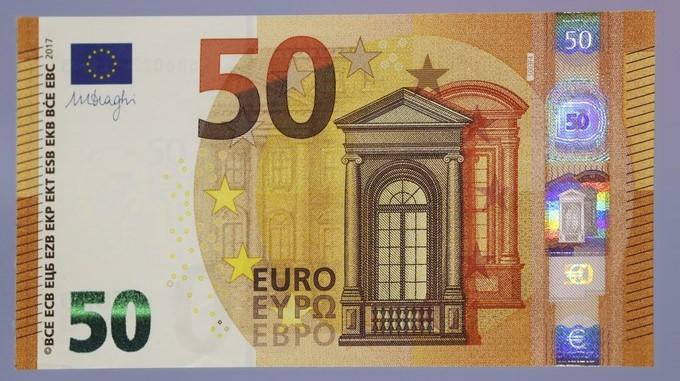 Vista de un billete de 50 euros. EFE/Archivo