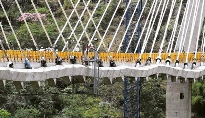 puente Hisgaura Copiar