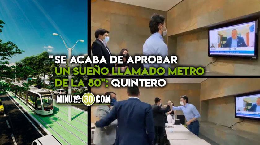 Concejo de Medellin aprueba Metro de la 80 en segundo debate vigencias futuras