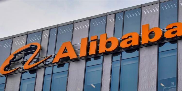 alibaba 750