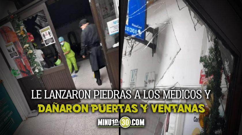danos en hospital de Giron